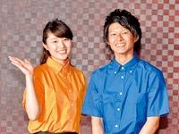 KANSAI高崎高関店の求人情報を見る