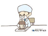 株式会社テクノ・サービス 上田営業所の求人情報を見る