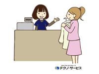 ☆一部交通費支給有(当社規程有)☆和・洋菓子の商品…