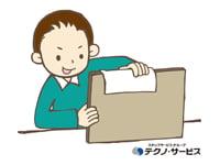 株式会社テクノ・サービス 松本営業所の求人情報を見る