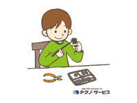 株式会社テクノ・サービス 西東京営業所の求人情報を見る