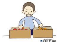 株式会社テクノ・サービス 香川営業所の求人情報を見る