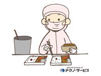 ≪登録エントリ→職場の見学受付中!!≫  鮮魚の盛…