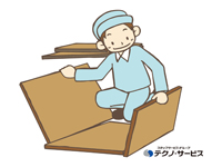 株式会社テクノ・サービス 新潟営業所の求人情報を見る