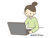 株式会社テクノ・サービス 山形営業所の求人情報を見る