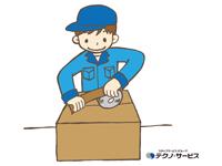株式会社テクノ・サービス 堺営業所の求人情報を見る