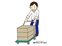 株式会社テクノ・サービス 横浜営業所の求人情報を見る