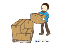 株式会社テクノ・サービス 東京営業所の求人情報を見る