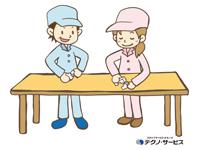 株式会社テクノ・サービス 福島営業所の求人情報を見る
