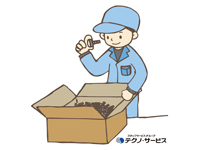 【籠原駅より無料送迎バスあり!】 リング状の小物…