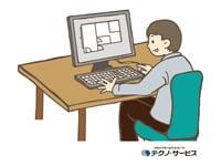 株式会社テクノ・サービス 東海営業所の求人情報を見る