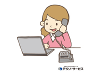 株式会社テクノ・サービス 奈良営業所の求人情報を見る