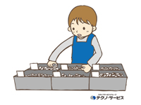 株式会社テクノ・サービス 熊谷営業所の求人情報を見る