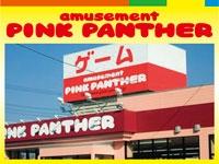 ピンクパンサー結城店の求人情報を見る