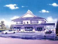 日本料理 浜勢の求人情報を見る