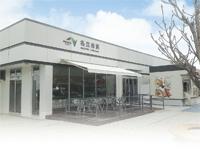 株式会社ネクスコ東日本リテイル 名立谷浜店の求人情報を見る