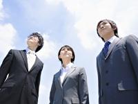日本瓦斯株式会社  矢板営業所の求人情報を見る