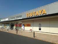 TSUTAYA大泉店の求人情報を見る