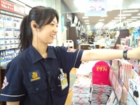 TSUTAYA渋川店の求人情報を見る