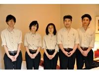 ホテルマロウド軽井沢の求人情報を見る