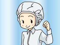 わらべや日洋株式会社 新潟工場の求人情報を見る