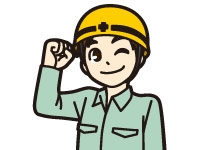 有限会社 明建工業の求人情報を見る