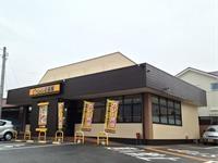 カレーハウスCoCo壱番屋 高崎筑縄店の求人情報を見る