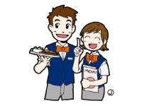 株式会社宝木スタッフサービス 上田支店の求人情報を見る