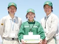 ヤマト運輸株式会社 幕張支店の求人情報を見る