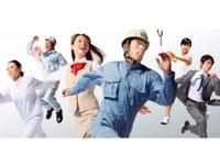 高木工業株式会社 新潟営業事務所の求人情報を見る
