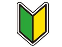 日東カストディアル・サービス株式会社 高崎出張所の求人情報を見る