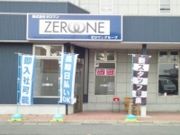 株式会社ゼロワン 伊勢崎支店の求人情報を見る