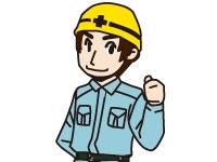 木藤建設工業株式会社の求人情報を見る