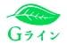 会社ロゴ・株式会社Gライン(CSV)の求人情報