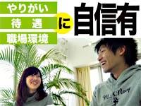読売Y.C.山科東の求人情報を見る