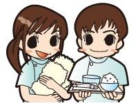 シルバーピュア十和田の求人情報を見る