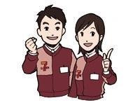 セブンイレブン 加賀山代温泉入口店の求人情報を見る