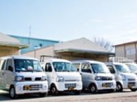 株式会社イワスネットサービス 東京支店の求人情報を見る