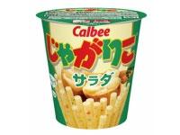 カルビー株式会社東日本事業部 下妻工場の求人情報を見る