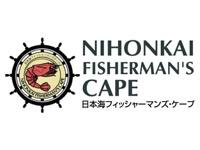 日本海フィッシャーマンズ・ケープの求人情報を見る