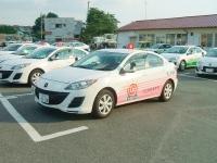 川越自動車学校の求人情報を見る