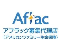 日本ビュート㈱長野営業所の求人情報を見る