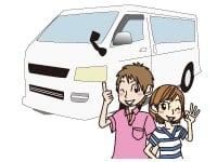 株式会社ピーエスフードサービス 埼玉物流センターの求人情報を見る