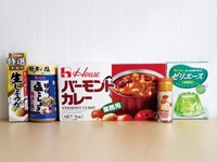 ハウス食品株式会社 奈良工場の求人情報を見る