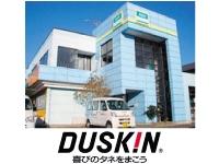 ダスキンハウスサービス  株式会社イツワの求人情報を見る