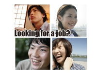 株式会社エイジェック 松本雇用開発センターの求人情報を見る