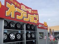 ガレージオプション松本店の求人情報を見る