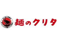 麺のクリタ クリタ食品(株)の求人情報を見る