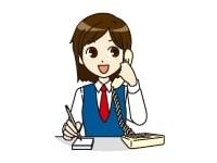 株式会社 ISC就職支援センター つくば支社の求人情報を見る