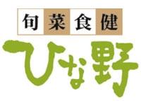 旬彩食健ひな野 盛岡インター店の求人情報を見る